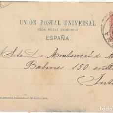 Sellos: SELLO 243. ALFONSO XIII. BARCELONA (INTERIOR). 1901.. Lote 67238685
