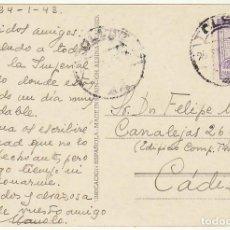 Sellos: SELLO 954. TOLEDO A CÁDIZ. 1943.. Lote 67238985