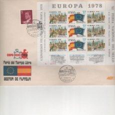 Selos: ESPAÑA- HOJA RECUERDO 78 EN SOBRE CON SELLOS DE EXPO OCIO (SEGÚN FOTO). Lote 67627397
