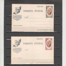 Sellos: ESPAÑA- TARJETAS POSTALES 88/89 CIF-CONGRESO INTERNACIONAL FILATELIA (SEGÚN FOTO). Lote 67627681