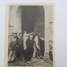 Sellos: TARJETA POSTAL FRANCESA DE LA GUERRA CIVIL ESPAÑOLA AÑO 1936. Lote 70434653