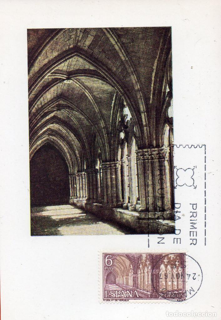 VESIV POSTAL POSTAL MANASTERIO DE SANTA MARIA DE VERUELA CLAUSTRO (Sellos - España - Tarjetas)