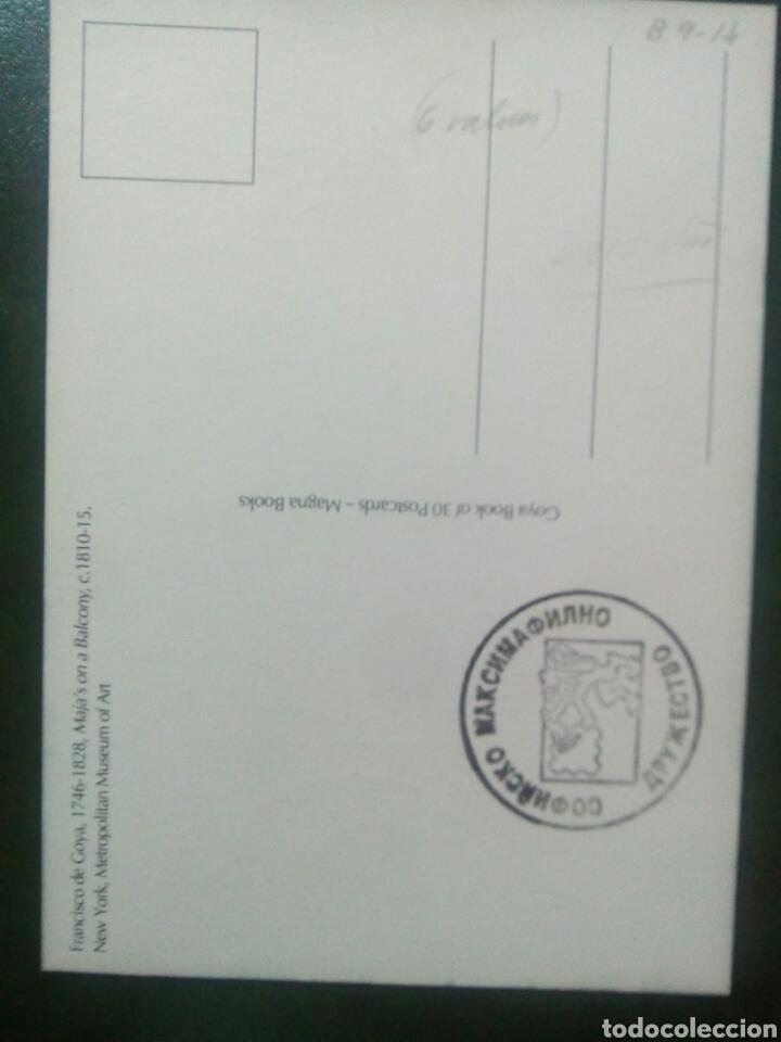 Sellos: Goya tarjeta máxima Bulgaria Matasellos primer día 1996 - Foto 2 - 72402821