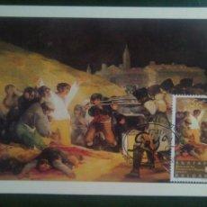 Sellos: GOYA TARJETA MÁXIMA BULGARIA MATASELLOS PRIMER DÍA 1996. Lote 72403295