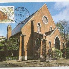 Sellos: JAPÓN. Lote 72418715