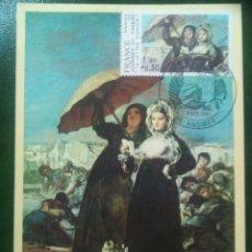 Briefmarken - Goya Francia 1981 tarjeta máxima Día del sello - 72915542