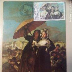 Sellos: GOYA FRANCIA 1981 TARJETA MÁXIMA DÍA DEL SELLO. Lote 73011619