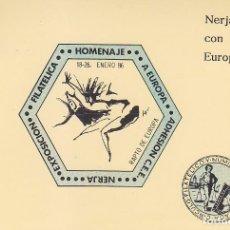Sellos: RAPTO DE EUROPA EXPOSICION FILATEL ADHESION CEE, NERJA (MALAGA) 1986 BONITA Y RARA TARJETA CREMA MPM. Lote 73740455