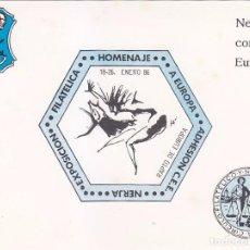 Sellos: RAPTO DE EUROPA EXPOSICION FILATEL ADHESION CEE NERJA (MALAGA) 1986 BONITA Y RARA TARJETA BLANCA MPM. Lote 73740519