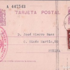 Sellos: TARJETA POSTAL - SELLO IBERO CARTO-FILATELICA I.C.F. - AYUNTAMIENTO BARCELONA - ++++. Lote 74189999