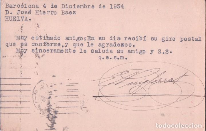 Sellos: TARJETA POSTAL - SELLO IBERO CARTO-FILATELICA I.C.F. - AYUNTAMIENTO BARCELONA - ++++ - Foto 2 - 74189999