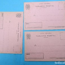 Sellos: TARJETA POSTAL VIVA FRANCO , 3 IGUALES , . Lote 77613033