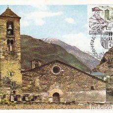 Sellos: ANDORRA EDIFIL 168, IGLESIA DE CORTINADA (CONSTRUCCIÓN MEDIEVAL), MÁXIMA DE 7-6-1983. Lote 78154093