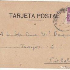 Sellos: T.P. : SELLO 967. MADRID A CORDOBA. 1944.. Lote 79105589