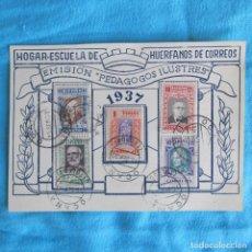 Sellos: 1937. TARJETA PRIMER DÍA EMISIÓN PEDAGOGOS ILUSTRES HOGAR ESCUELA DE HUÉRFANOS DE CORREOS. Lote 79617677