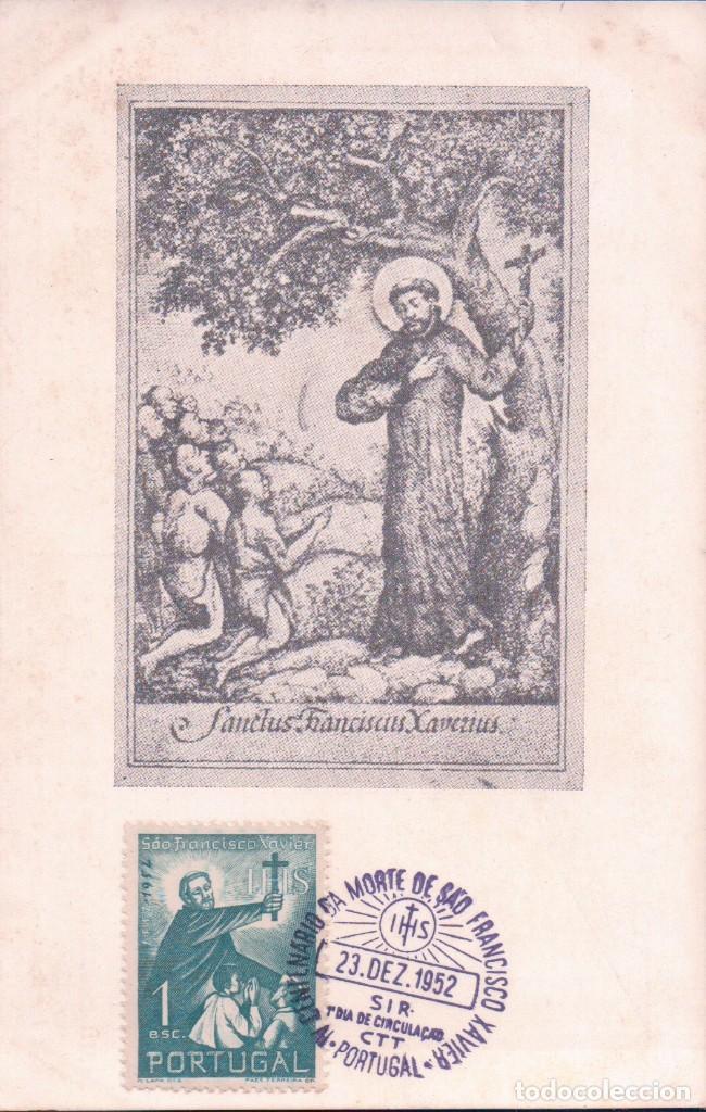TARJETA MAXIMA SAN FRANCISCO JAVIER - PORTUGAL (Sellos - Extranjero - Tarjetas Máximas)