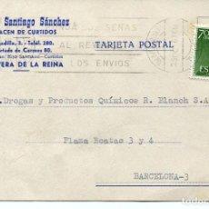 Sellos: TARJETA POSTAL--TALAVERA DE LA REINA- 1961. Lote 80276593