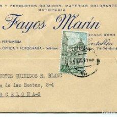 Sellos: TARJETA POSTAL--CASTELÓN DE LA PLANA- 1961. Lote 80276689