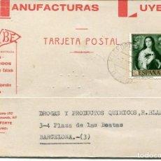 Sellos: TARJETA POSTAL- MONFORTE -LUGO-1961--RARA. Lote 80277245