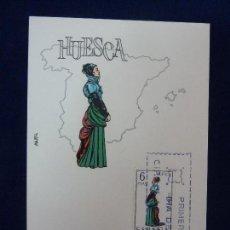 Sellos: TARJETA POSTAL. TRAJES TÍPICOS ESPAÑOLES. HUESCA 1968. Lote 83377792