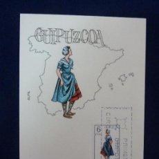 Sellos: TARJETA POSTAL. TRAJES TÍPICOS ESPAÑOLES. GUIPUZCOA 1968. Lote 83378120