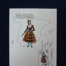 Sellos: TARJETA POSTAL. TRAJES TÍPICOS ESPAÑOLES. MADRID 1969.. Lote 83418728