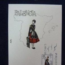 Sellos: TARJETA POSTAL. TRAJES TÍPICOS ESPAÑOLES. PALENCIA 1970.. Lote 83419496