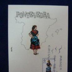 Sellos: TARJETA POSTAL. TRAJES TÍPICOS ESPAÑOLES. PONTEVEDRA 1970.. Lote 83419568