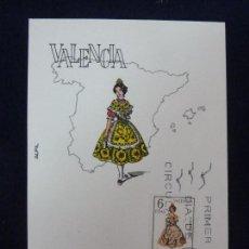 Sellos: TARJETA POSTAL. TRAJES TÍPICOS ESPAÑOLES. VALENCIA 1971.. Lote 83421328
