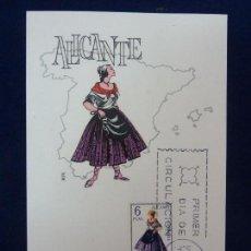 Sellos: TARJETA POSTAL. TRAJES TÍPICOS ESPAÑOLES. ALICANTE 1967.. Lote 83422236