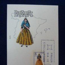 Sellos: TARJETA POSTAL. TRAJES TÍPICOS ESPAÑOLES. BALEARES 1967.. Lote 83422816