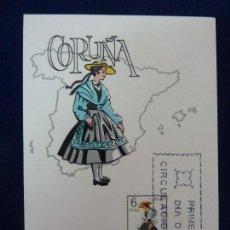 Sellos: TARJETA POSTAL. TRAJES TÍPICOS ESPAÑOLES. CORUÑA 1968.. Lote 83423776