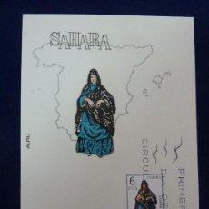 Sellos: TARJETA POSTAL. TRAJES TÍPICOS ESPAÑOLES. SÁHARA 1970.. Lote 83424780