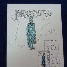 Sellos: TARJETA POSTAL. TRAJES TÍPICOS ESPAÑOLES. FERNANDO POO 1968.. Lote 83424916