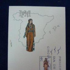 Sellos: TARJETA POSTAL. TRAJES TÍPICOS ESPAÑOLES. IFNI 1969.. Lote 83425032