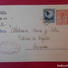 Sellos: TARJETA COMERCIAL-DE BARCELONA A SERRA Y SOLÁ FABRICA DE TEJIDOS DE GERONA - AÑO 1933 - .. R-5725. Lote 85333932