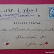 Sellos: TARJETA POSTAL COMERCIAL - JUAN HUMBERT , BARCELONA , CIRCULADA 1931 .. R-5727. Lote 85346280