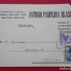Sellos: TARJETA POSTAL COMERCIAL ANTONIO PAMPLONA BLASCO - TERUEL - CIRCULADA 1950 .. R-5733. Lote 141630318