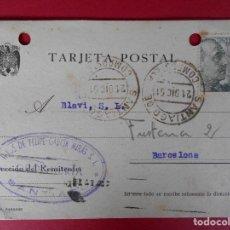 Sellos: TARJETA POSTAL COMERCIAL, HIJOS DE FELIPE GARCIA MIRAS -SANTIAGO DE COMPOSTELA -1951.. R-5735. Lote 85401260