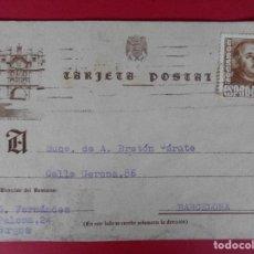 Sellos: TARJETA POSTAL COMERCIAL , SUCESORES DE A. BRETON GARATE - BURGOS ,1955 ... R-5736. Lote 85401696