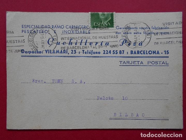 TARJETA COMERCIAL, CUCHILLERIA PIZÁ ( BARCELONA ) - 1964 - MATASELLO RODILLO , A BILBAO .R-5744 (Sellos - España - Tarjetas)