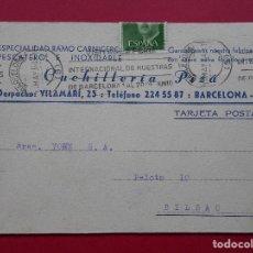 Selos: TARJETA COMERCIAL, CUCHILLERIA PIZÁ ( BARCELONA ) - 1964 - MATASELLO RODILLO , A BILBAO .R-5744. Lote 85485412