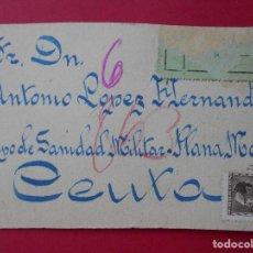 Sellos: TARJETA HECHA A MANO, ANTONIO LOPEZ HERNANDEZ, GRUPO SANIDAD MILITAR- PLANA MAYOR -CEUTA.. R-5750. Lote 85490900