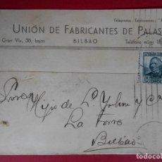 Sellos: TARJETA COMERCIAL -1936 - UNION FABRICANTES DE PALAS (BILBAO) MATASELLO RODILLO... R-5759. Lote 85599664