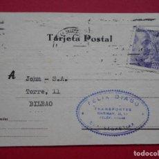 Sellos: TARJETA POSTAL -TRANPORTES FELIX DIAGO, SAN SEBASTIAN - AÑO 1944, A BILBAO... R-5779. Lote 85718084