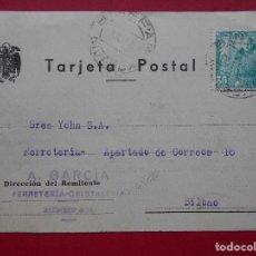 Sellos: TARJETA POSTAL FERRETERIA A. GARCIA , BINEFAR - AÑO 1950, A BILBAO... R-5782. Lote 85721480
