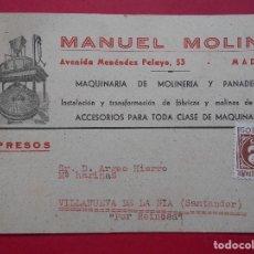 Sellos: TARJETA COMERCIAL MAQUINARIAS MANUEL MOLINA - MADRID , A VILLANUEVA DE LA NIA , SANTANDER ... R-5847. Lote 86090620