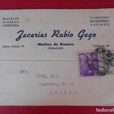 Sellos: TARJETA COMERCIAL FERRETERIA ZACARIAS RUBIO GAGO, 1950 MEDINA DE RIO SECO ( VALLADOLID).. R-5858. Lote 86094760