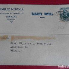 Sellos: TARJETA POSTAL COMERCIAL EMILIO MUGICA, AÑO 1936 VARGARA (GUIPUZCOA), A BILBAO... R-5869. Lote 86192568