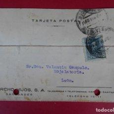 Sellos: TARJETA POSTAL COMERCIAL CORCHO HIJOS, S.A., AÑO 1929 SANTANDER, A LEON... R-5871. Lote 86193500